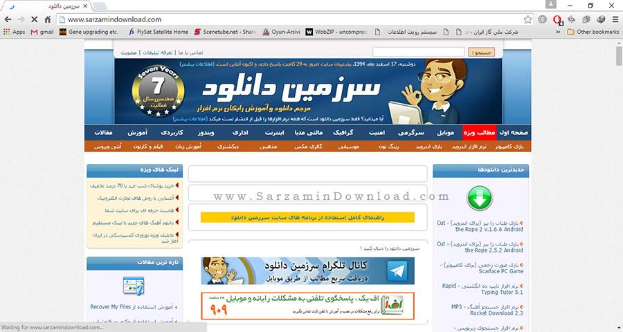 مرورگر گوگل کروم - Google Chrome 49