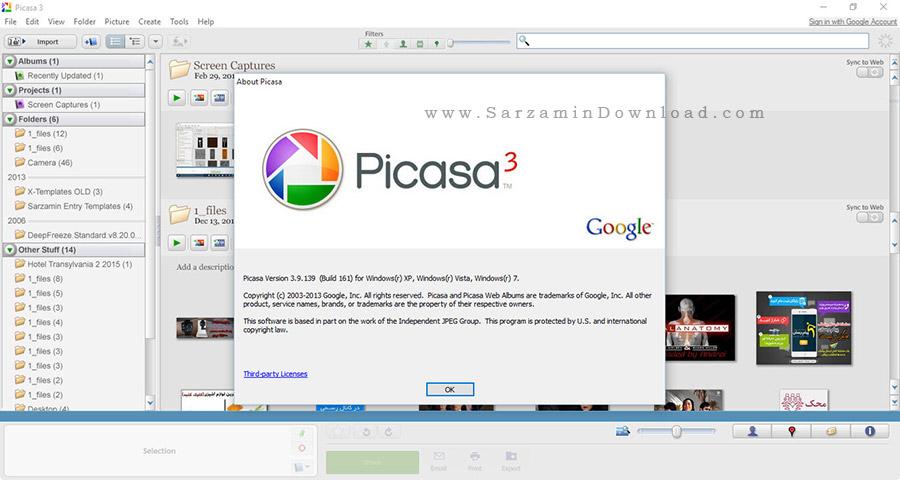 نرم افزار جستجو عکس - Google Picasa 3.9.141