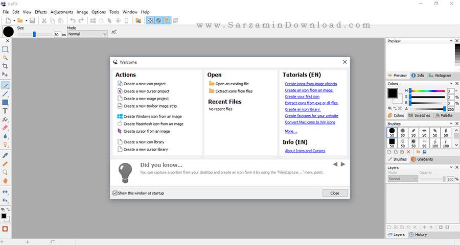 نرم افزار ساخت آیکون - IcoFX 2.12.1