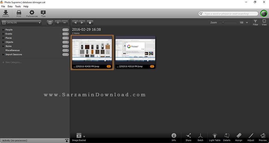 نرم افزار جستجوی عکس - Photo Supreme 1.0.7