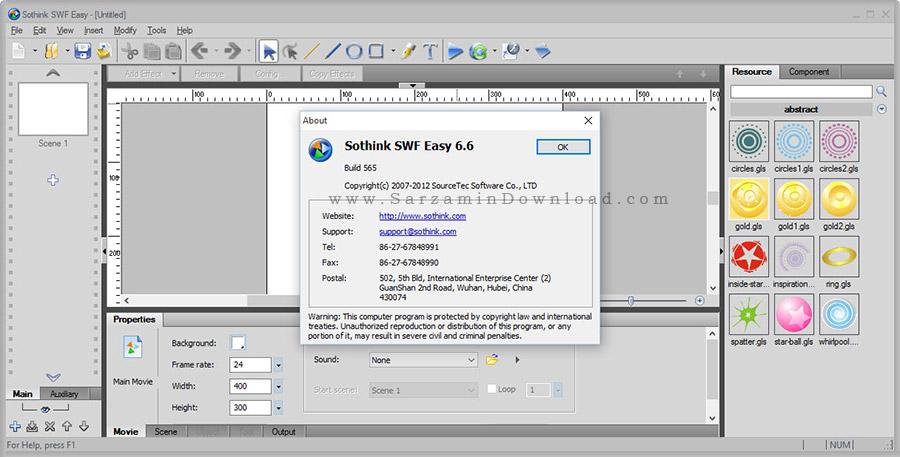 نرم افزار ساخت فلش - Sothink SWF Easy 6.6
