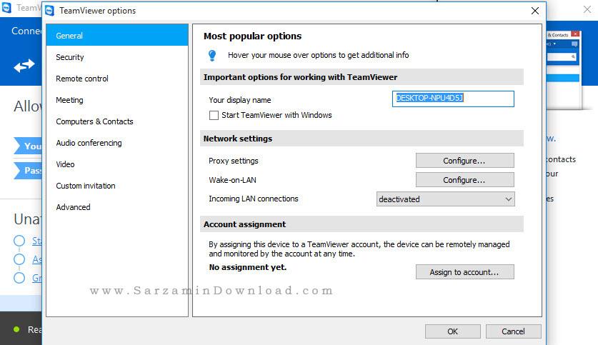 نرم افزار کنترل کامپیوتر ها از راه دور (ریموت دسکتاپ) - TeamViewer Free 11.0.56