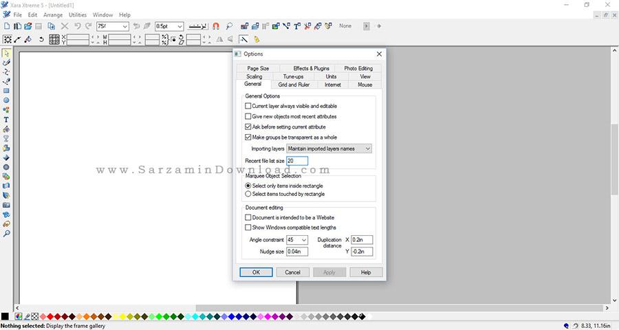 نرم افزار ساخت تیزر - Xara Xtreme Pro 5.1.2