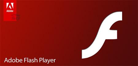 نرم افزار فلش پلیر برای مرورگرهای اینترنت - Adobe Flash Player 20