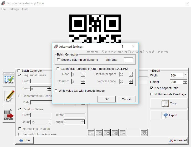 نرم افزار طراحی و ایجاد بارکد - Aurora Barcode Generator 02.05