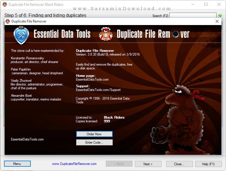 نرم افزار پاک کردن فایل های تکراری - Duplicate File Remover 3.8.30