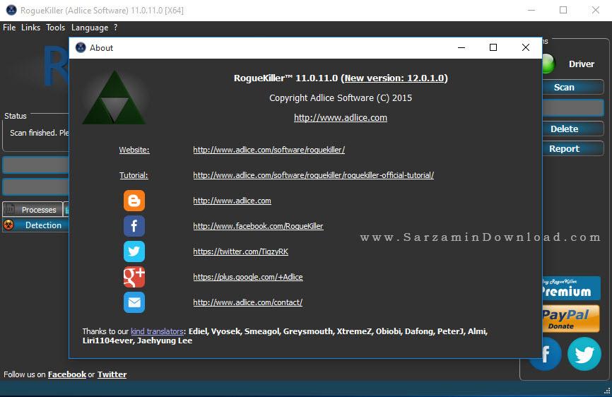 نرم افزار شناسایی برنامه های مخرب - RogueKiller 11.0.11