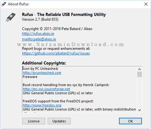 نرم افزار ساخت فلش مموری بوتیبل (برای نصب ویندوز) - Rufus 2.7