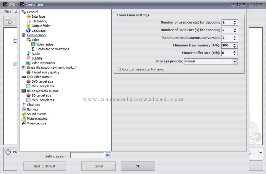 نرم افزار استخراج و تبدیل فیلم های DVD به سایر فرمت ها - VSO DVD Converter Ultimate 4