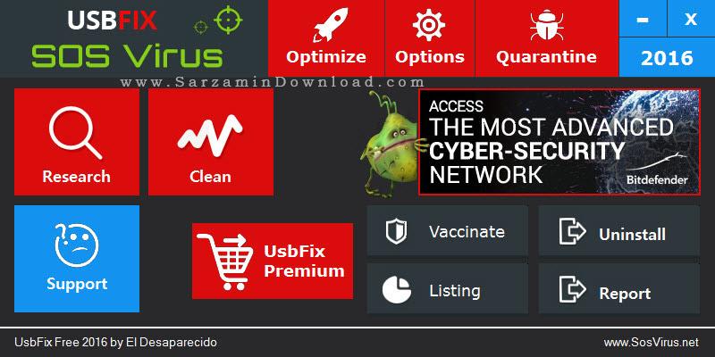 نرم افزار اسکن و ویروس کشی فلش مموری - USBFix 8.195