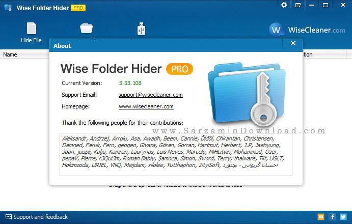 نرم افزار مخفی سازی فولدر - Wise Folder Hider Pro 3.33