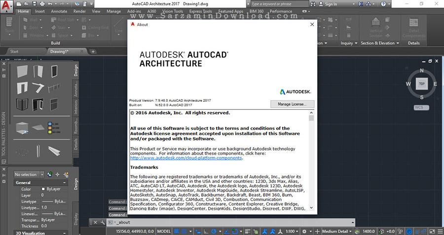 نرم افزار نقشه کشی معماری - Autodesk AutoCAD Architecture 2017
