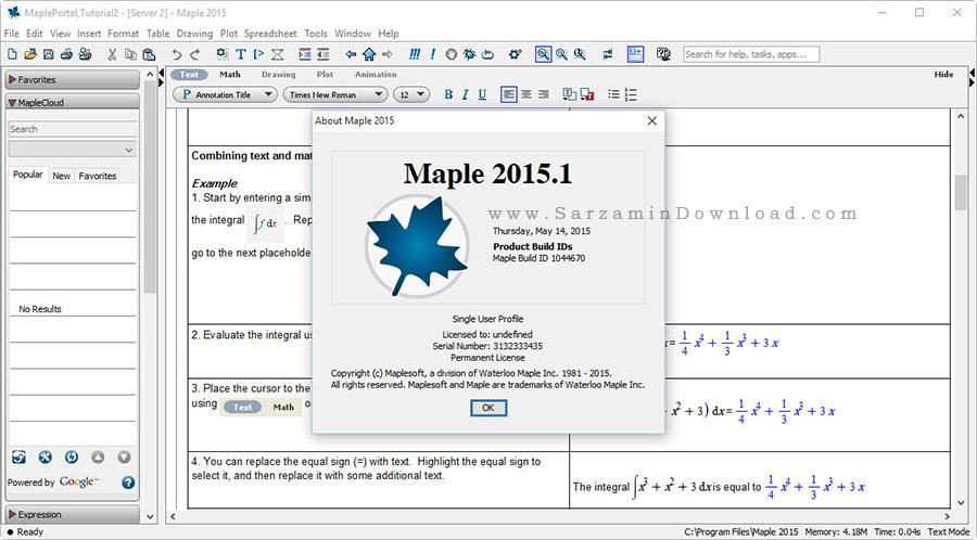 نرم افزار ریاضیات - Maplesoft Maple 2015