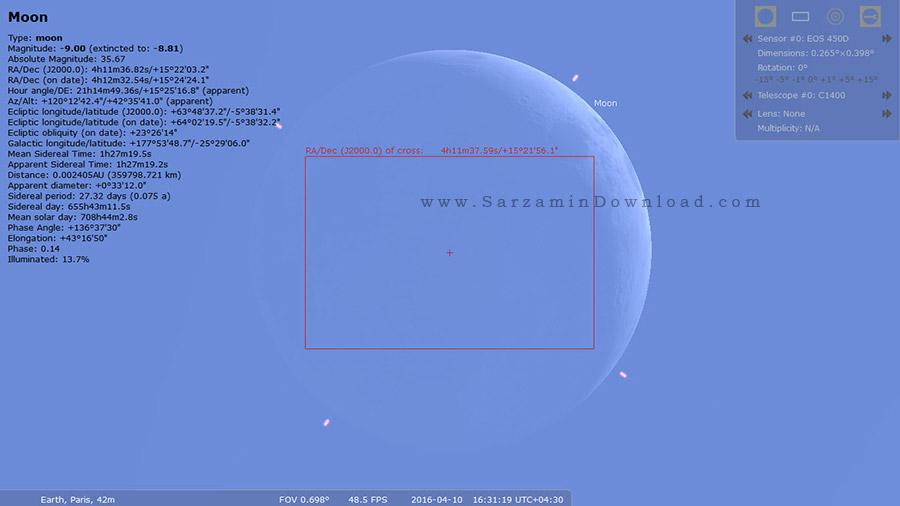 نرم افزار جامع ستاره شناسی استلاریوم - Stellarium 0.14.3