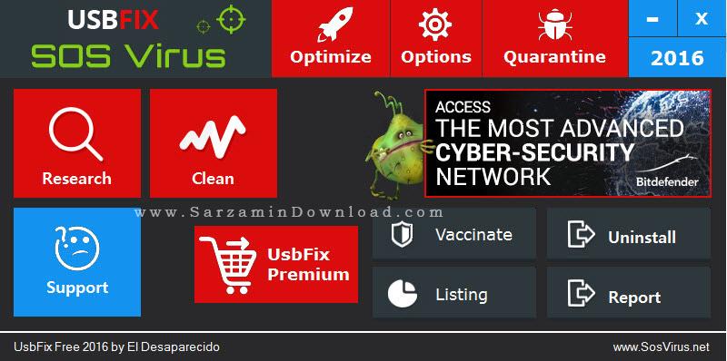 نرم افزار اسکن و ویروس کشی فلش مموری - USBFix 8.220