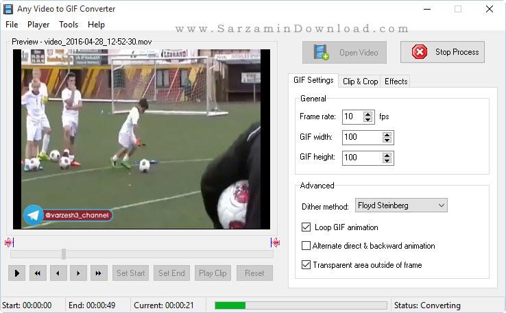 نرم افزار تبدیل فایل های ویدیویی به گیف - Any Video to GIF Converter 1.5