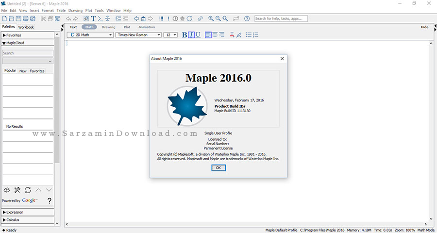 نرم افزار ریاضیات - Maple 2016