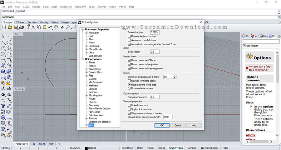 نرم افزار طراحی صنعتی به صورت 3 بعدی - Rhinoceros 5 SR12 v5.12.50