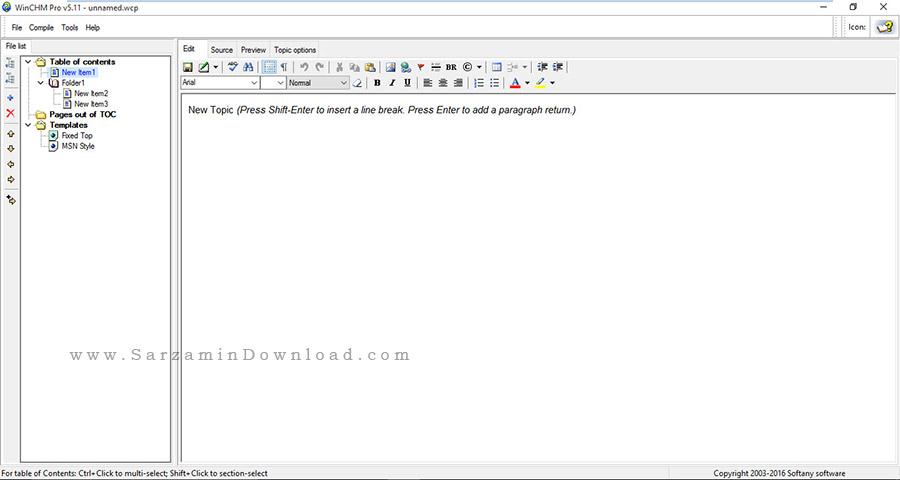نرم افزار ساخت راهنما - Softany WinCHM Pro 5.11