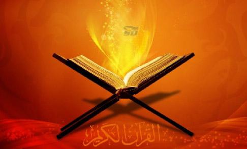 ترتیل قرآن به صورت جز به جز با صدای استاد پرهیزگار