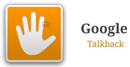 آموزش فعال سازی و استفاده از Talk Back