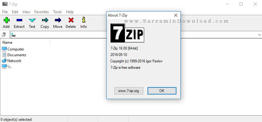نرم افزار فشرده سازی سون زیپ - 7Zip 16