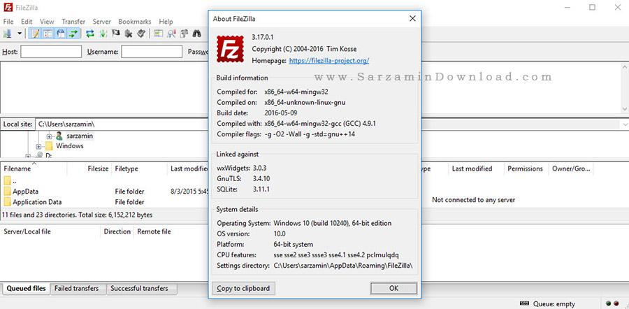 نرم افزار مدیریت انتقال فایل به سرور (اف تی پی) - FileZilla 3.17.0.1
