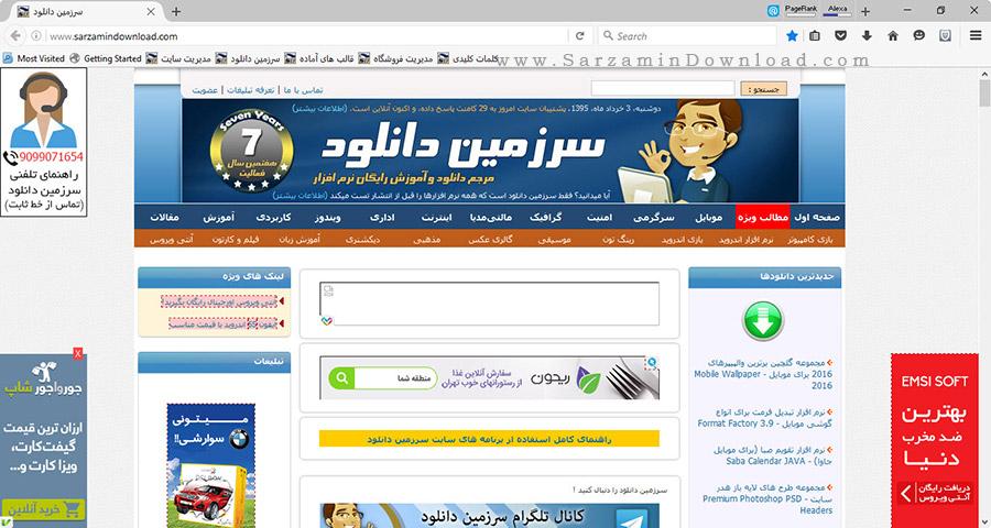 نسخه جدید مرورگر فایرفاکس - Mozilla Firefox 46