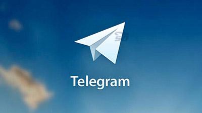 آموزش خواندن مخفیانه پیام ها را در تلگرام
