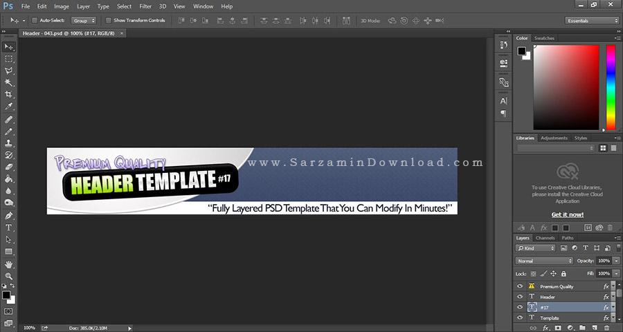 مجموعه طرح های لایه باز هدر سایت - Premium Photoshop PSD Headers