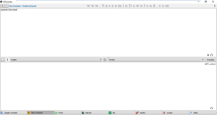 دانلود نرم افزار ترجمه متن به صورت آنلاین - QTranslate 5.7.0.1 - دانلود رایگان  -  دیجی دانلود