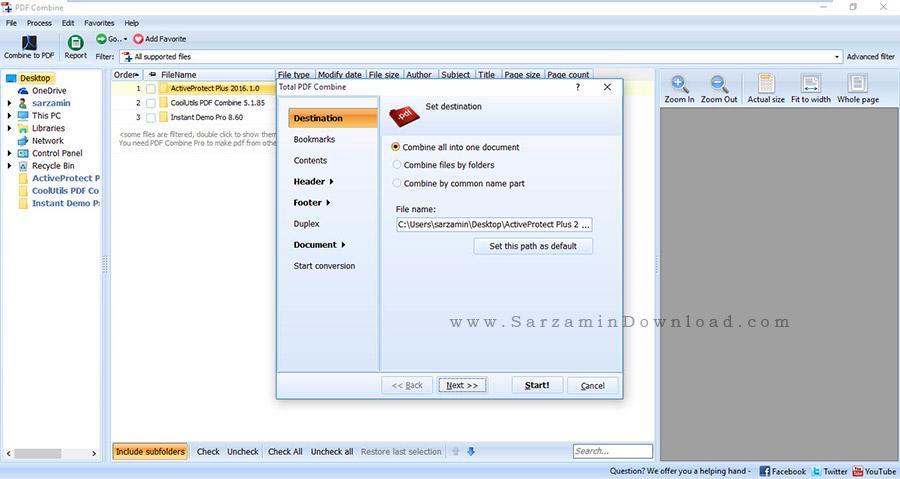 نرم افزار ترکیب فایل های پی دی اف - CoolUtils PDF Combine 5.1.85