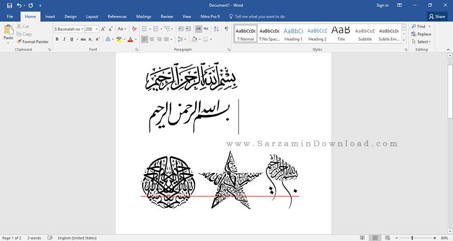 مجموعه فونت های خوشنویسی بسم الله الرحمن الرحیم