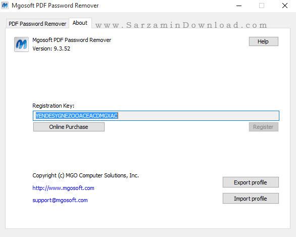 نرم افزار حذف پسورد فایل های پی دی اف - Mgosoft PDF Password Remover 9.3.52