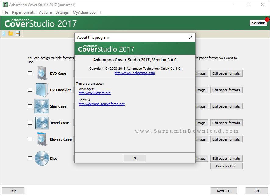 نرم افزار طراحی 3 بعدی جعبه و کاور - Ashampoo Cover Studio 2017