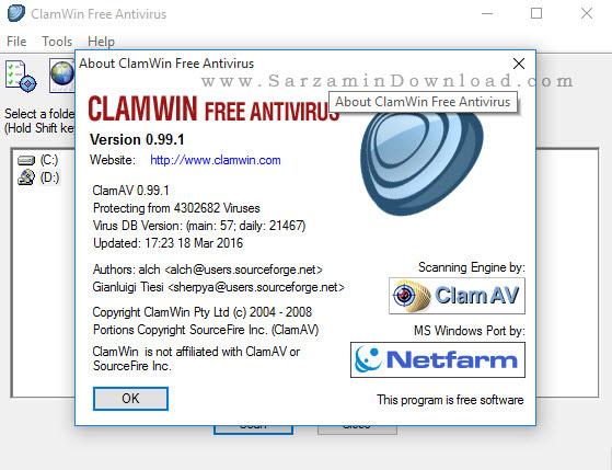 آنتی ویروس رایگان - ClamWin Free Antivirus 0.99.1