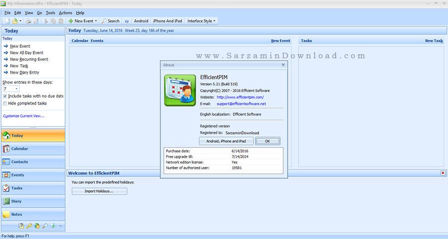 نرم افزار مدیریت کار های روزانه - EfficientPIM Pro 5.21