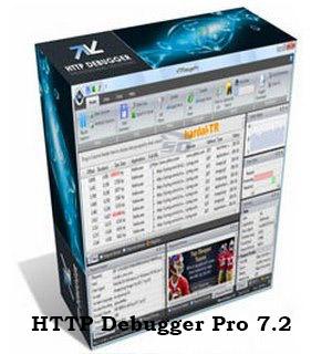 نرم افزار نظارت بر HTTP و ارتباطات اینترنتی - HTTP Debugger Pro 7.2