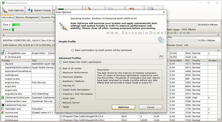 نرم افزار بهینه سازی رم و افزایس سرعت کامپیوتر - Outertech Cacheman 10