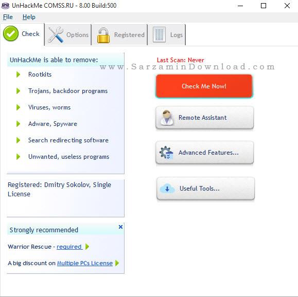 نرم افزار قوی ضد هک - UnHackMe 8