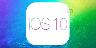 چند قابلیت جدید در iOS 10