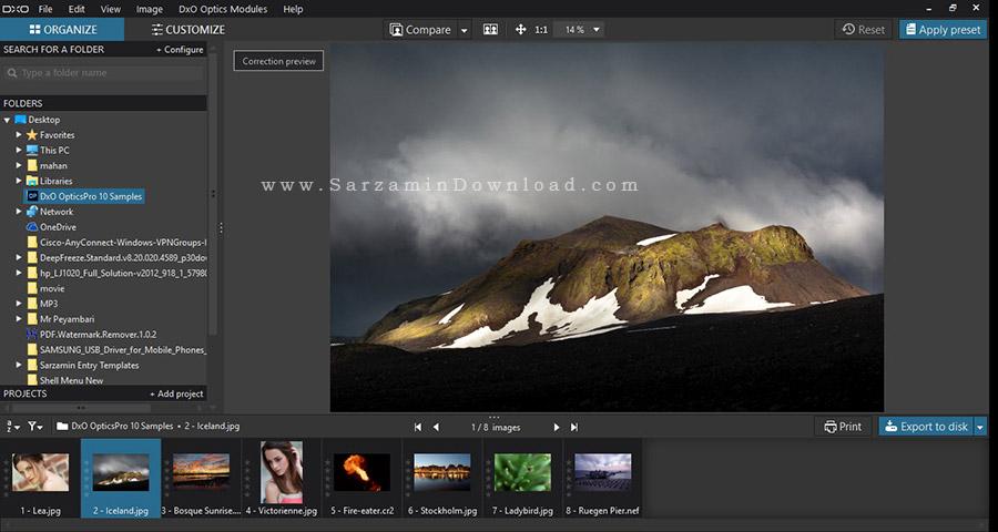 نرم افزار افزایش کیفیت تصاویر - DxO Optics Pro 10.5.4