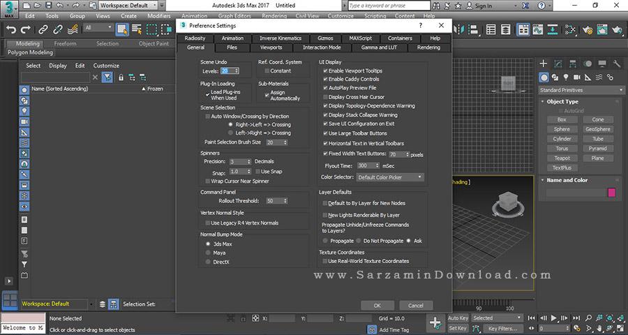 نرم افزار تری دی مکس 2017 - Autodesk 3D Max 2017