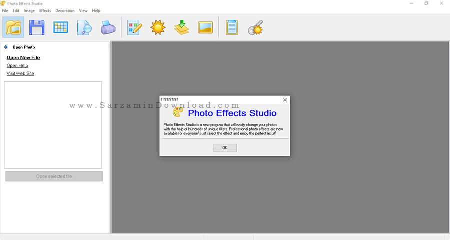 نرم افزار قاب عکس - PhotoShine 5.5