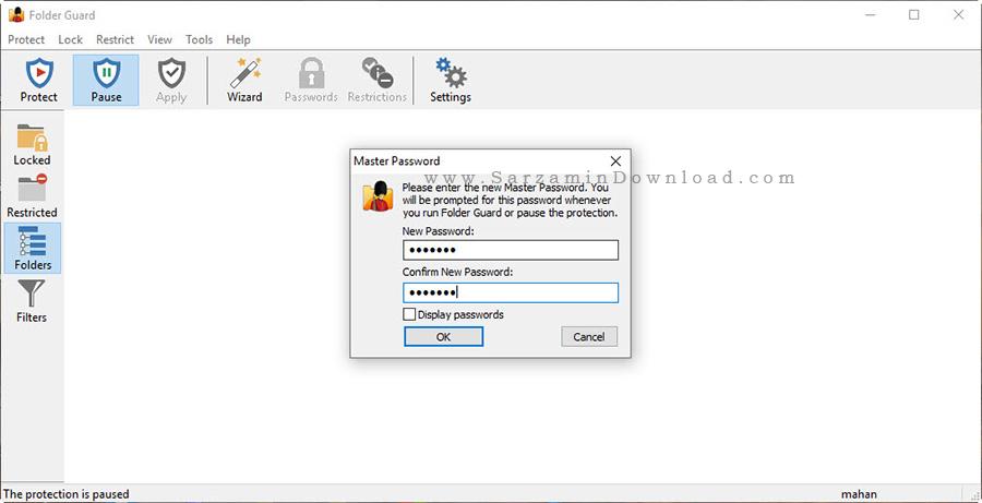نرم افزار قفل فولدر - Folder Guard Professional 10
