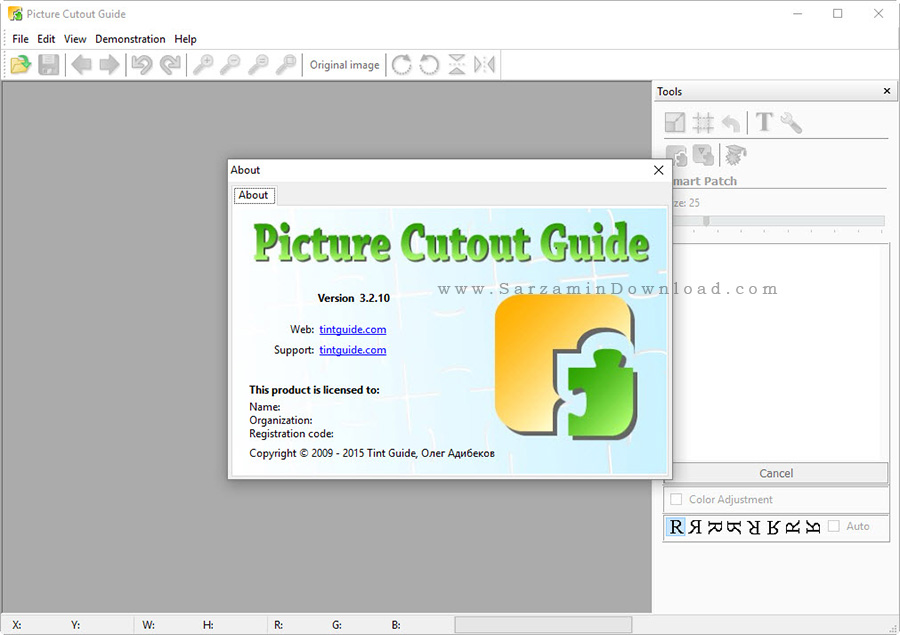 نرم افزار برداشتن پس زمینه عکس - Picture Cutout Guide 3.2.1