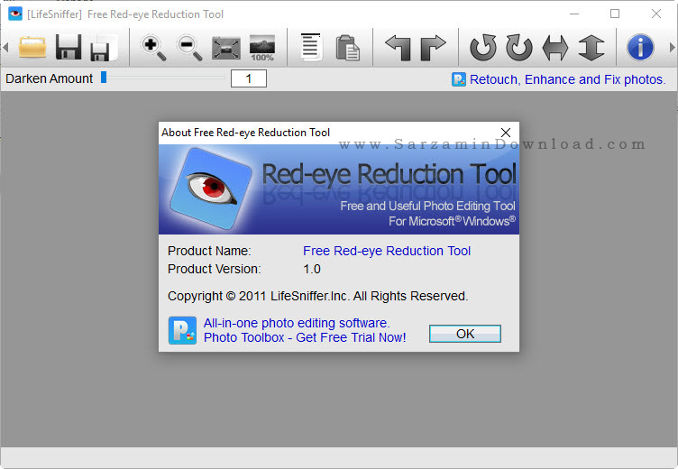 نرم افزار رفع قرمزی چشم در عکس - Red-eye Reduction Tool 1.0