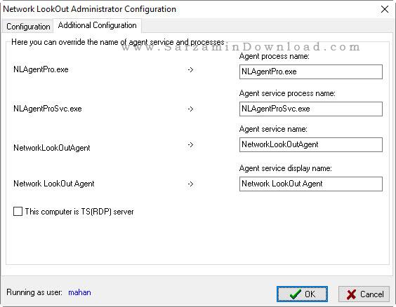 نرم افزار مدیریت و نظارت شبکه - Network LookOut Administrator Pro 3.8