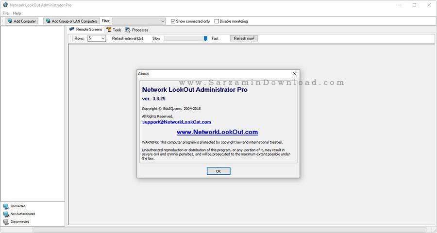 Network Lookout Administrator Professional keygen - картинка 2