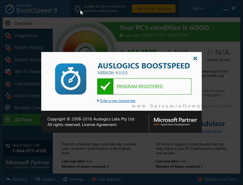 نرم افزار افزایش سرعت ویندوز - AusLogics BoostSpeed 9